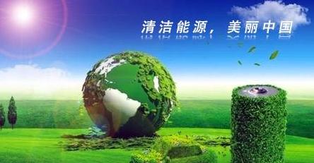 市场监管总局 国家发展改革委 生态环境部联合发布《关于加强锅炉节能环保工作的通知》