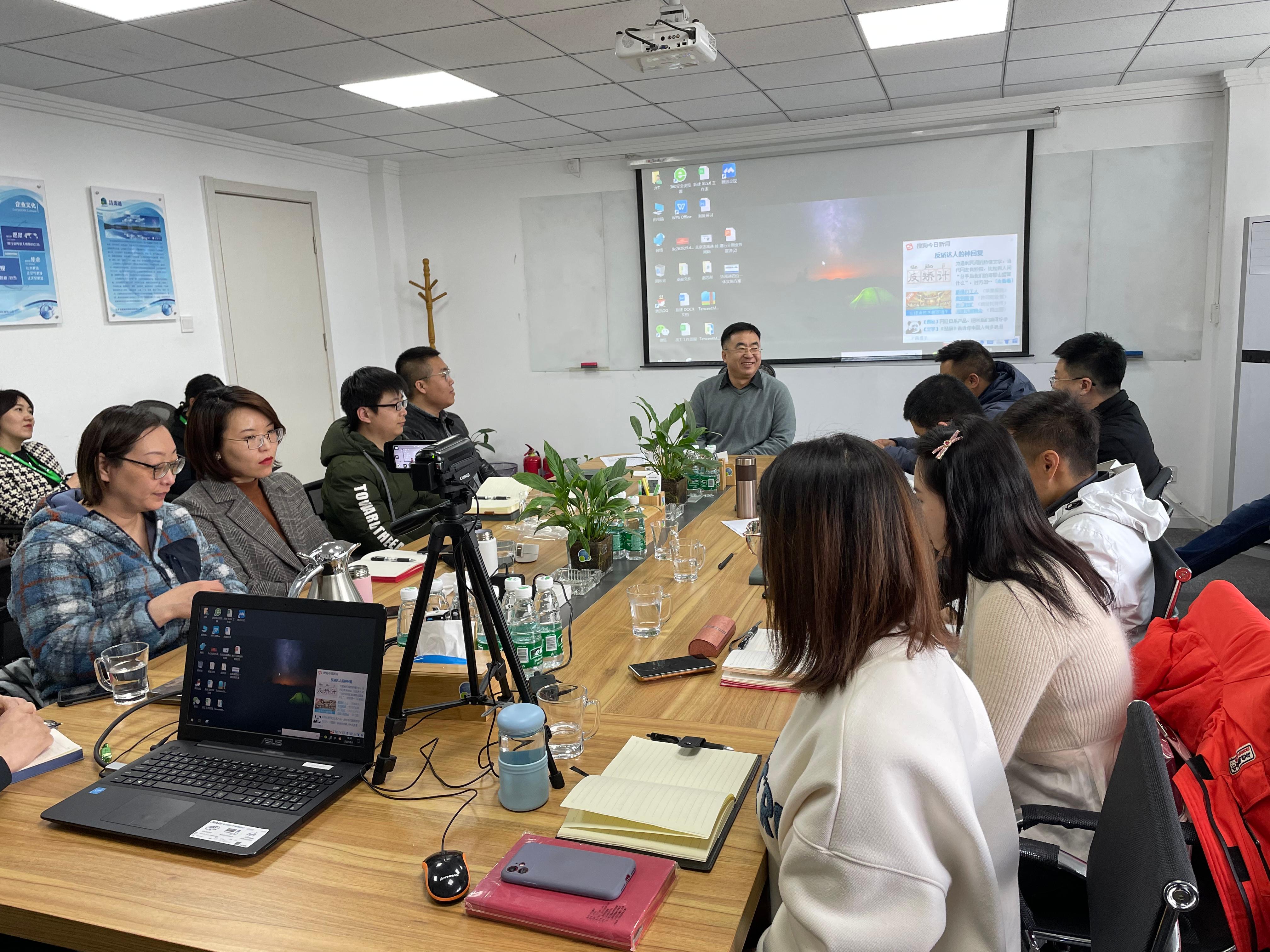 北京k8彩票下载环保科技有限公司新员工培训及考核工作圆满结束!